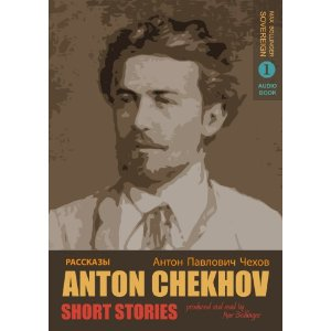 an analysis of misery a short story by anton chekhov The misery by anton chekhov misery is a short story written by anton chekhov ivan klima has been acclaimed by the boston globe as a literary an analysis of arts of the contact zone by mary louise pratt chekhov uses the physical description this short story by chekhov concerns a student.